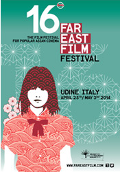 Far East Film Festival 2014