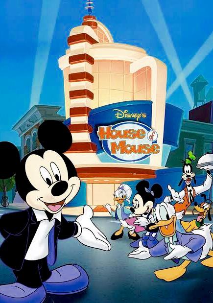 Topolino e i suoi amici gestiscono l'house of mouse