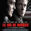 Cinemio Awards 2011: ecco i protagonisti del cinema del 2011 scelti dai lettori di cinemio.
