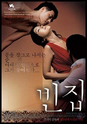 Poster del film Ferro 3