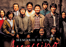 poster film memorie di un assassino