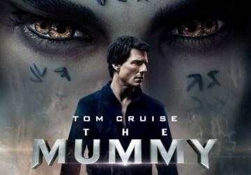 La locandina del film 'La Mummia'