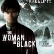 &#8220;The woman in black&#8221;: riuscir Daniel Radcliffe a farci dimenticare il maghetto?